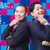 メンズキレイモは大阪に1店舗!心斎橋本店の店舗情報や近隣情報も紹介