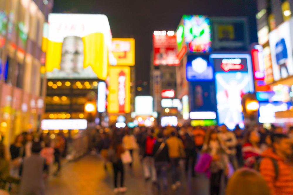 大阪にあるミュゼの店舗情報・アクセス・評判のいい周辺のお店まとめ
