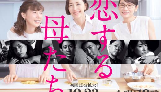 胸キュン恋愛ドラマおすすめベスト72【最新2020年10月版】最近の作品や人気キスシーンも紹介します❤️