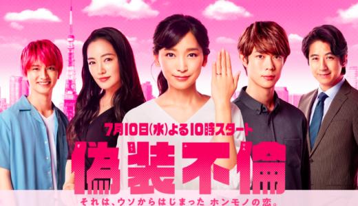 恋愛ドラマのおすすめベスト40【最新2019年版】人気キスシーンも紹介します❤️