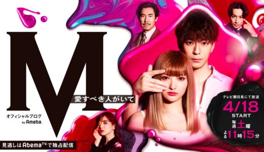 胸キュン恋愛ドラマおすすめベスト62【最新2020年4月版】最近の作品や人気キスシーンも紹介します❤️