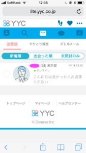 YYC写真なし