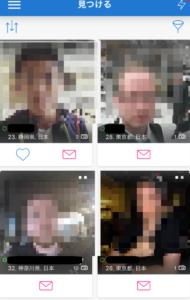 出会いアプリ外国人画像