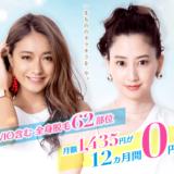恋肌(こいはだ)は福岡に5店舗!福岡天神店・博多駅前店などの店舗情報や周辺情報について解説