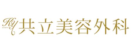 共立美容外科は大阪に2院!それぞれのアクセスや口コミなども紹介