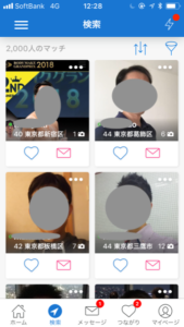 男性会員写真