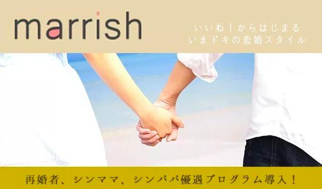 マリッシュ-img