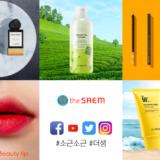 韓国コスメ ブランド