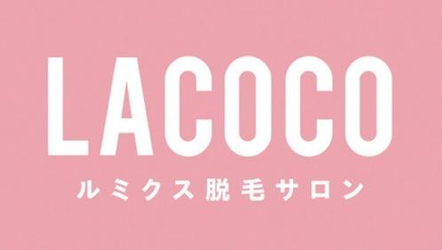ラココは安城に1店舗!三河安城店の店舗情報や周辺情報を紹介