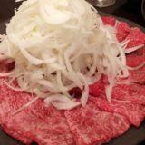 絶対に食べておきたい恵比寿のおすすめ鍋店6選&鍋あるある