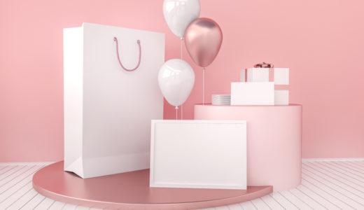 デパコス福袋2020人気おすすめブランド!(YSL/ディオールなど)予約・購入方法も紹介