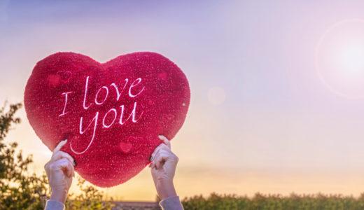 「遠距離恋愛こそ結婚への近道かもね」恋愛のカリスマが教える遠距離恋愛のコツ