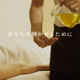 ヴァン・ベール 宮崎