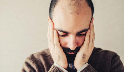 話題の飲む育毛時「プロタガ」って副作用があるの?