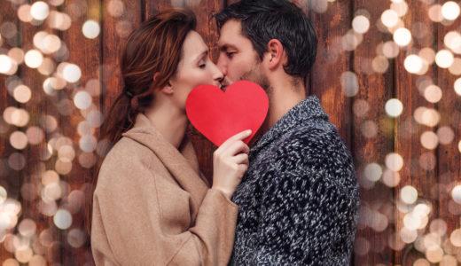 ゼクシィ恋結びの料金を解説!お得なプランや支払い方法付