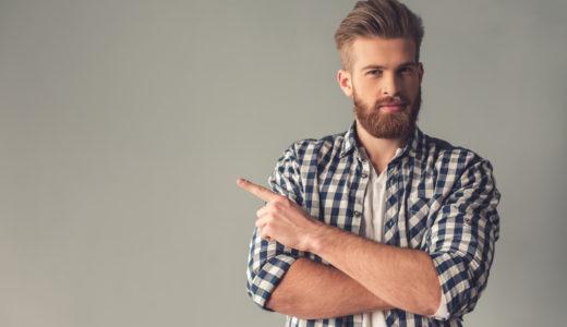 メンズ用脱毛クリームはドラックストアでも人気!その効果と使い方について解説