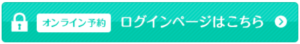 恋肌-img