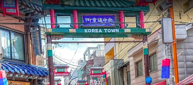 韓国コスメ 大阪