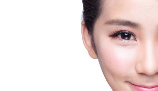 共立美容外科は大阪に2院ある?それぞれのアクセスなども紹介
