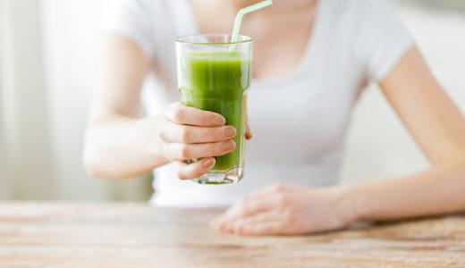 生青汁は飲みやすいからおすすめ!成分や味について紹介