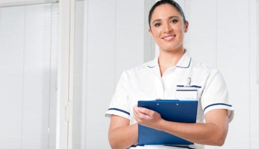 アリシアクリニックの看護師の求人や給料について調査