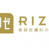 リゼクリニックは大阪に2店舗!大阪梅田院・心斎橋院の店舗情報や周辺情報について解説