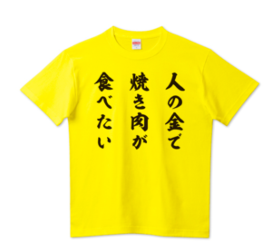 Tシャツ-img