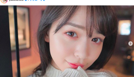 菅本裕子(ゆうこす)とは?プロデュースのカラコンが人気!他にも話題の彼女を徹底解説します!