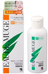 化粧水-img