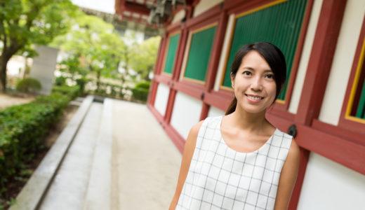 婚活を福岡県で成功させるためには?オタク向けイベントや医者と出会える婚活、話題の「ホワイトキー」についてもご紹介