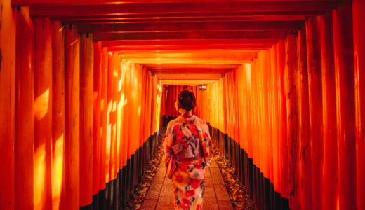 婚活を京都で成功させるためには?オタク限定婚活イベントの探し方・人気の「婚活さくらんぼ」もご紹介