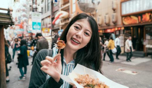 婚活を大阪で成功させるためのポイント!話題の「結婚始発駅マリステ」って?