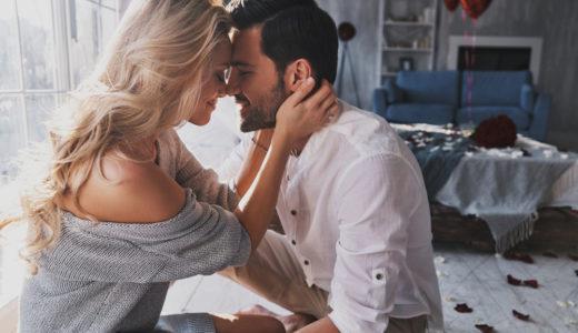 恋愛観は男性と女性でどう違う?それぞれ抱えがちな悩みとは?