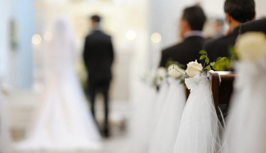 結婚式のドレスは購入以外にもレンタルできる!合わせて服装マナーについても解説