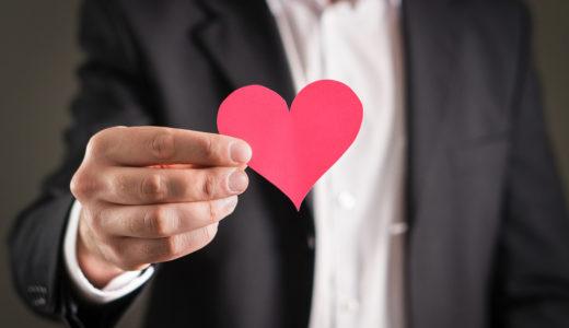 婚活ブログの男性目線がおもしろい!!男性目線の婚活ブログ紹介します!