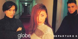 「DEPARTURES」globe-img