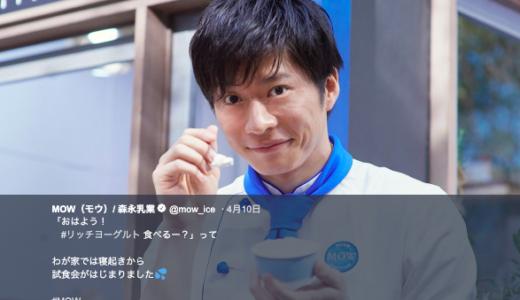 ハミングFineのCMで熱暑男子!田中圭が出演するCM一覧はこれだ!