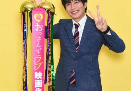 田中圭の出演ドラマ一覧!田中圭の筋肉が映るドラマとは?