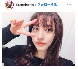 堀田茜がかわいい!出演しているドラマやCMなどについて解説!
