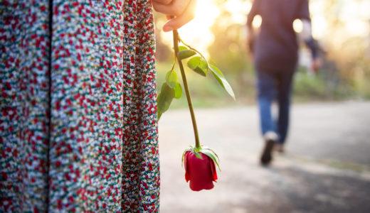 恋愛依存症とは?特徴や原因、治し方について解説