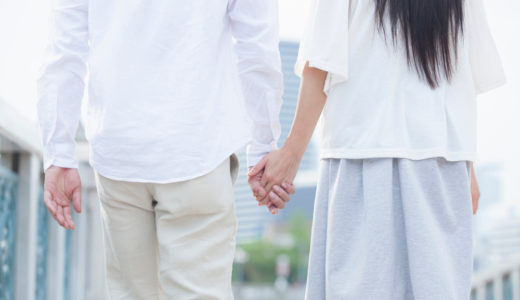 恋愛がめんどくさいけど結婚したい!そんな人の克服方法とは?
