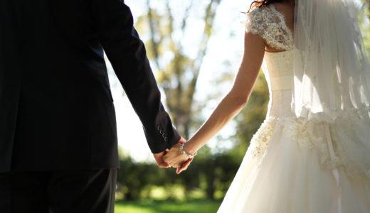 結婚する平均年齢は今どのくらい?昔と今の違いとは?