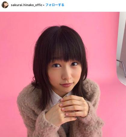 女優 コスモ 石油 cm