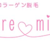 キレミカは岡山に店舗がある?岡山の脱毛サロンの料金や店舗情報を紹介