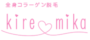 キレミカは新宿に店舗がある?新宿の脱毛サロンの料金や店舗情報を紹介