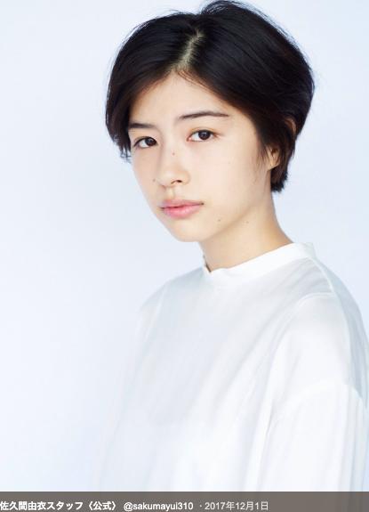 女優 キリンレモンcm
