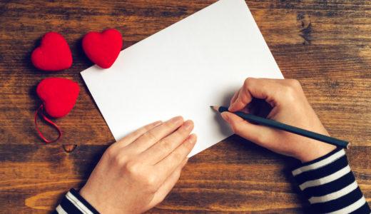 恋愛ポエムがツイッターでも話題!現代ポエマーから文学史に残る恋愛詩も紹介