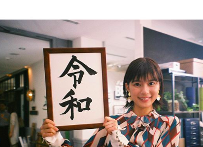 NewDays(ニューデイズ)のCMで話題!芳根京子が出演するCM一覧はこちら!