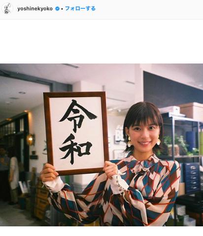 NewDays(ニューデイズ)のCMで話題!芳根京子が出演するCM一覧