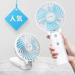 Aujen-携帯型扇風機
